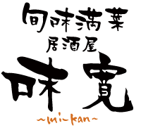 mikanrogo